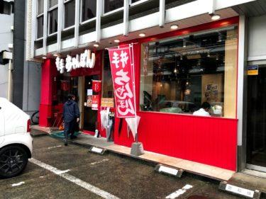 【福岡グルメ】九州でちゃんぽん食べるならここ!「井出ちゃんぽん」に潜入‼︎