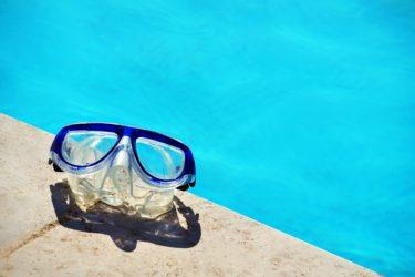 本州No1のシュノーケルスポット、ヒリゾ浜の気になる行き方や料金をご紹介!