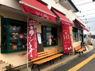 【佐賀グルメ】とんでもないパフェを出す「カフェ・ド・ブルー」に潜入!