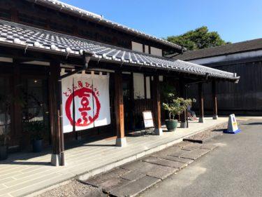 【佐賀グルメ】九州の温泉街に佇む最先端の豆腐屋「佐嘉平川屋」に潜入!