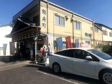 【大分グルメ】北の小樽、南の佐伯と言われる有名寿司店「錦寿司」に潜入!