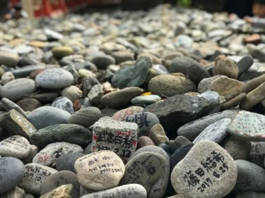 子安石の光景がすごい!安産祈願で有名な福岡の「宇美八幡宮」