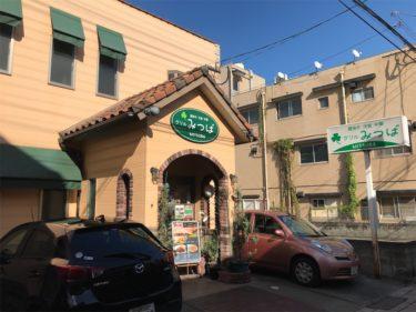 【大分グルメ】60年以上続く老舗の定食屋「グリルみつば」とり天をご紹介!